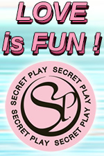 Secret Play, Love is Fun